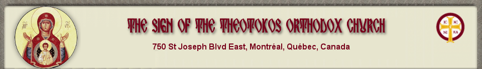 The Sign of the Theotokos Orthodox Church